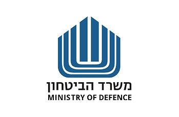 לוגו-משרד-הביטחון.jpg