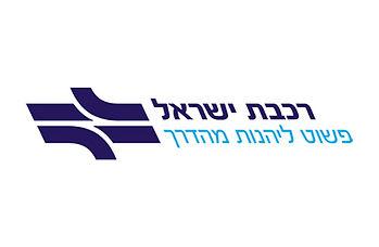 לוגו-רכבת-ישראל.jpg