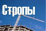 build ртпф 3.JPG