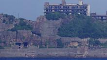 1億画素の軍艦島