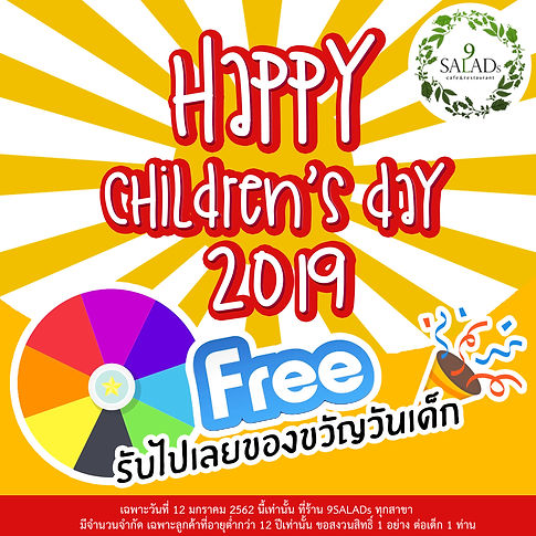 childrensday9salads193.jpg