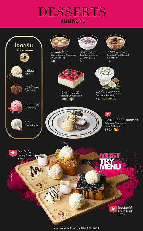 11_dessert page.jpg