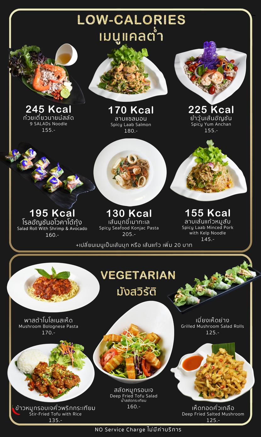 9_Healthfood.jpg