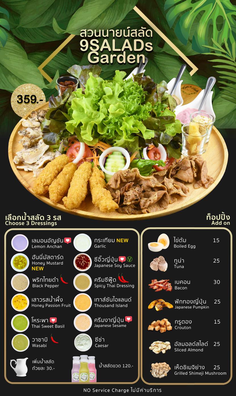 2_9 Salads garden page.jpg