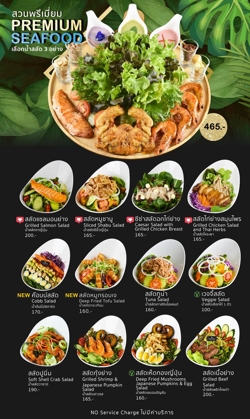 3_Salads page.jpg