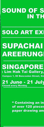 My art exhibition at Singapore