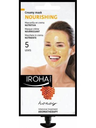 Mascarilla facial Nutritiva - Miel - Mascarilla Facial en Crema