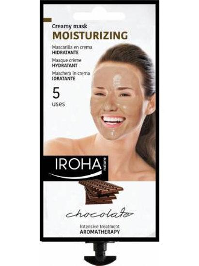 HIDRATANTE - Chocolate - Mascarilla Facial en Crema