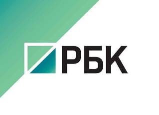 Модернизация комплекса Imagine Communications для канала РБК-ТВ