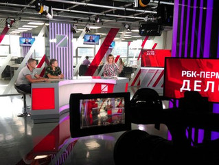 Проектирование, монтаж и ввод в эксплуатацию АСК «РБК-ТВ Пермь»