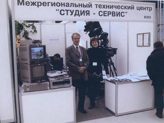 Интервью с генеральным директором группы компаний «Студия-Сервис» Львом Кузнецовым (Продолжение)