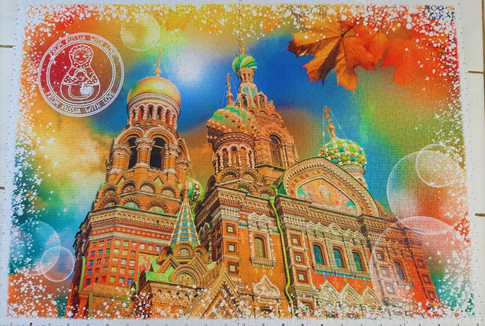 Russia (3).jpg