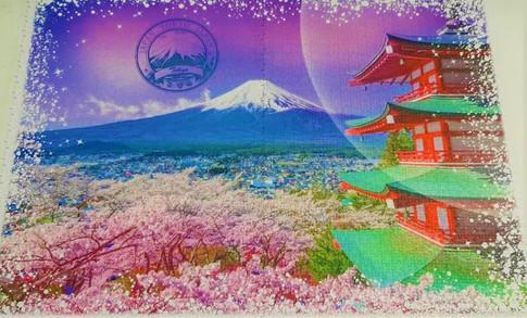 Japan (3).jpg
