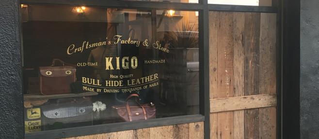 KIGO Craftsman's Factory & Store