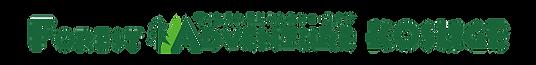 logo_kosuge_white.png