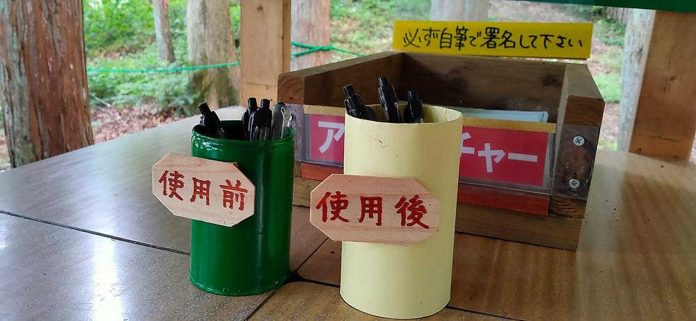 誓約書記入に使用するボールペンは使用前後で入れ物を分けて定期的に消毒を実施しています