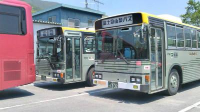 【アクセス:バス】JR中央本線 大月駅よりお越しの方へ