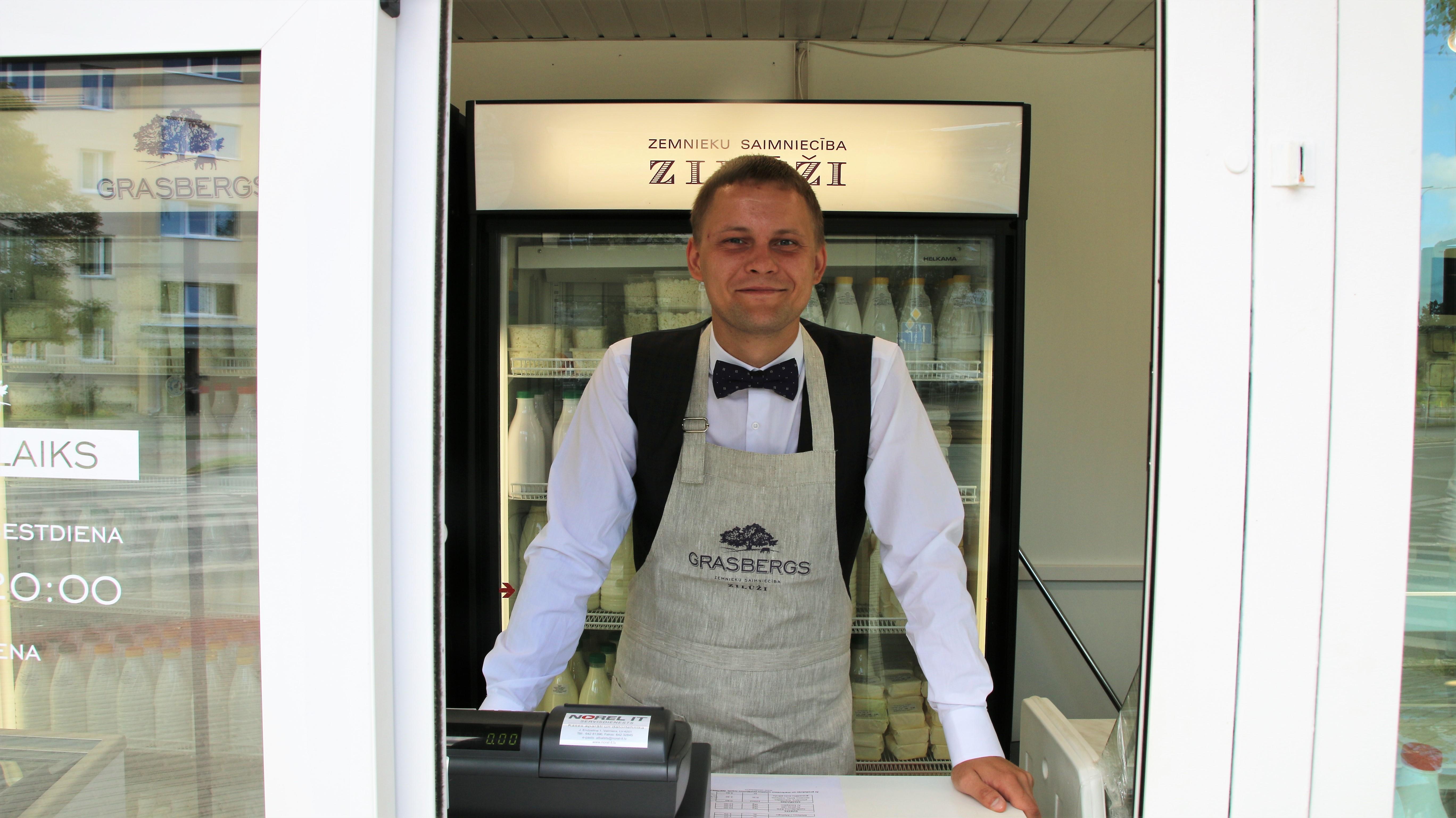 ZS Zilūži piena produktu veikaliņš
