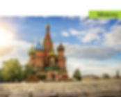Moscou.jpg