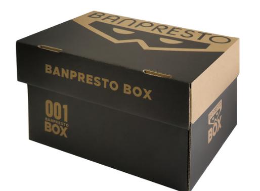 Banpresto Box is Announced for 2020!