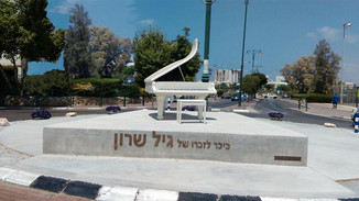 The Piano Sculpture – Or Akiva