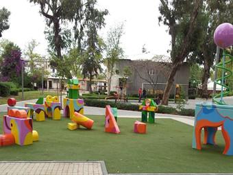 Cubes garden, Holon