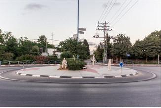 The Derech Hayam traffic circle