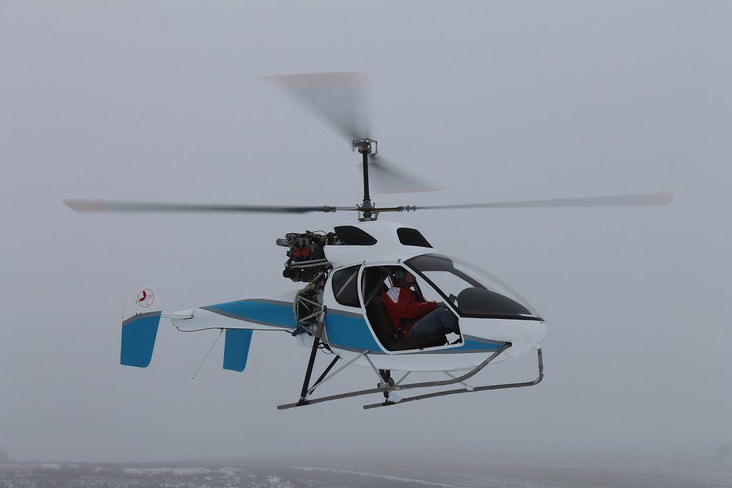 Вертолет Стриж