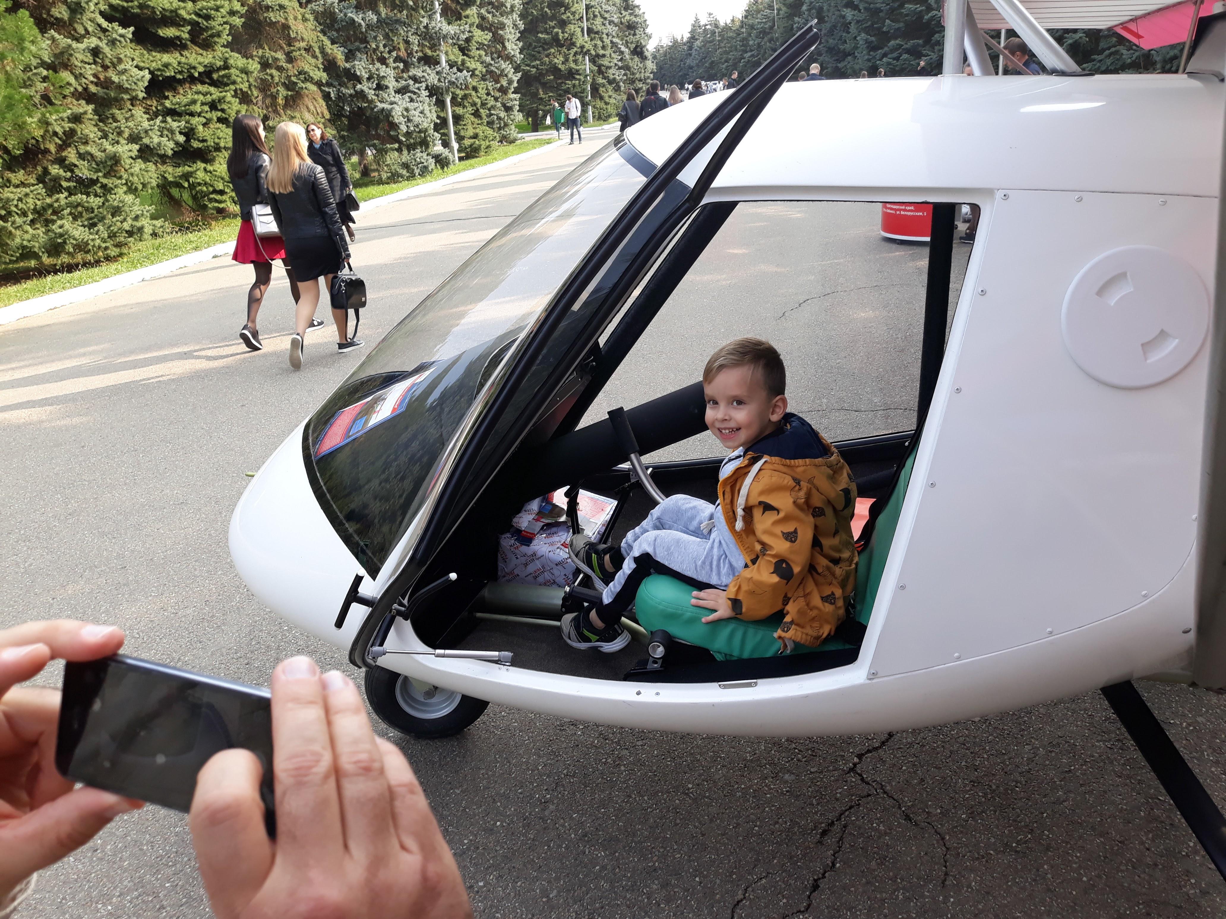 Птенец-3 и маленький пилот