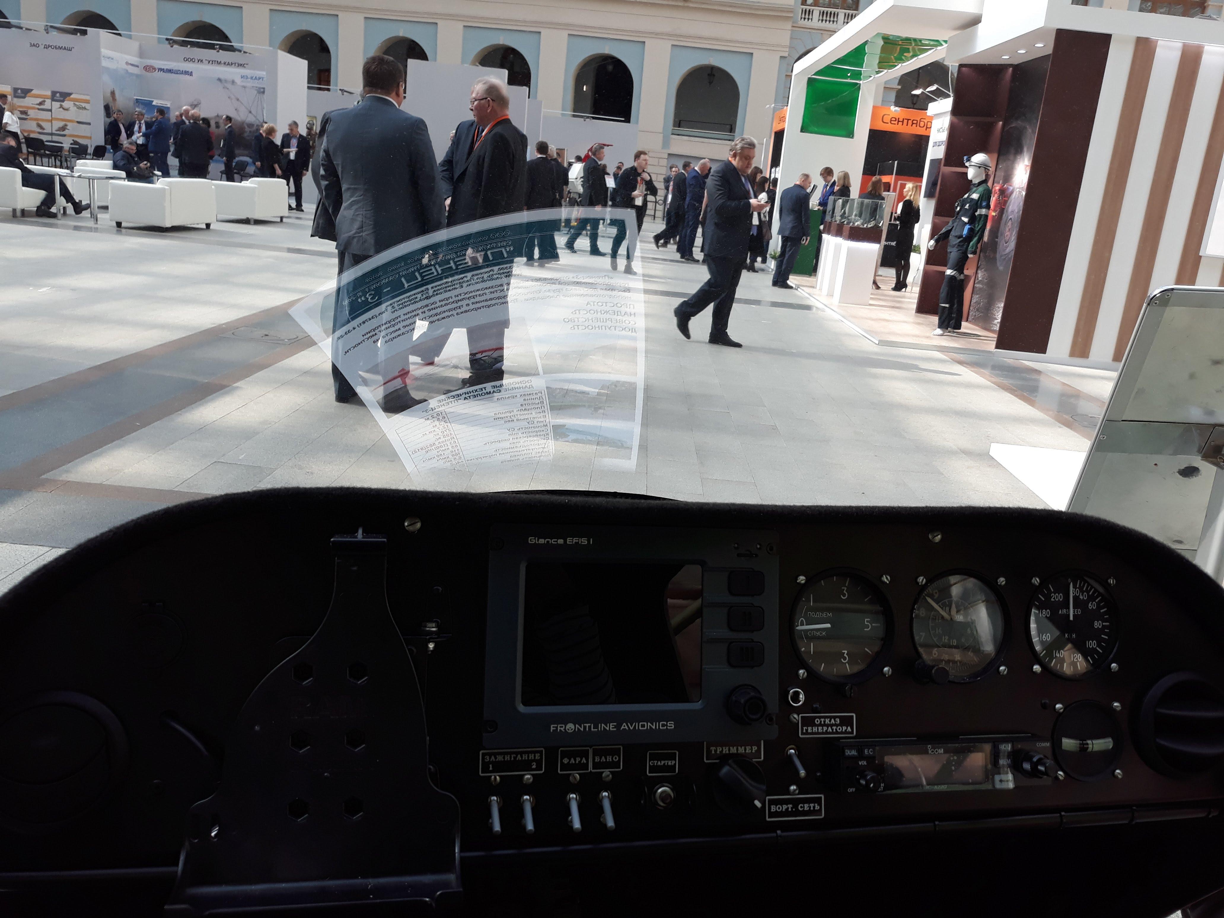 Панель приборов в самолёте Птенец-3