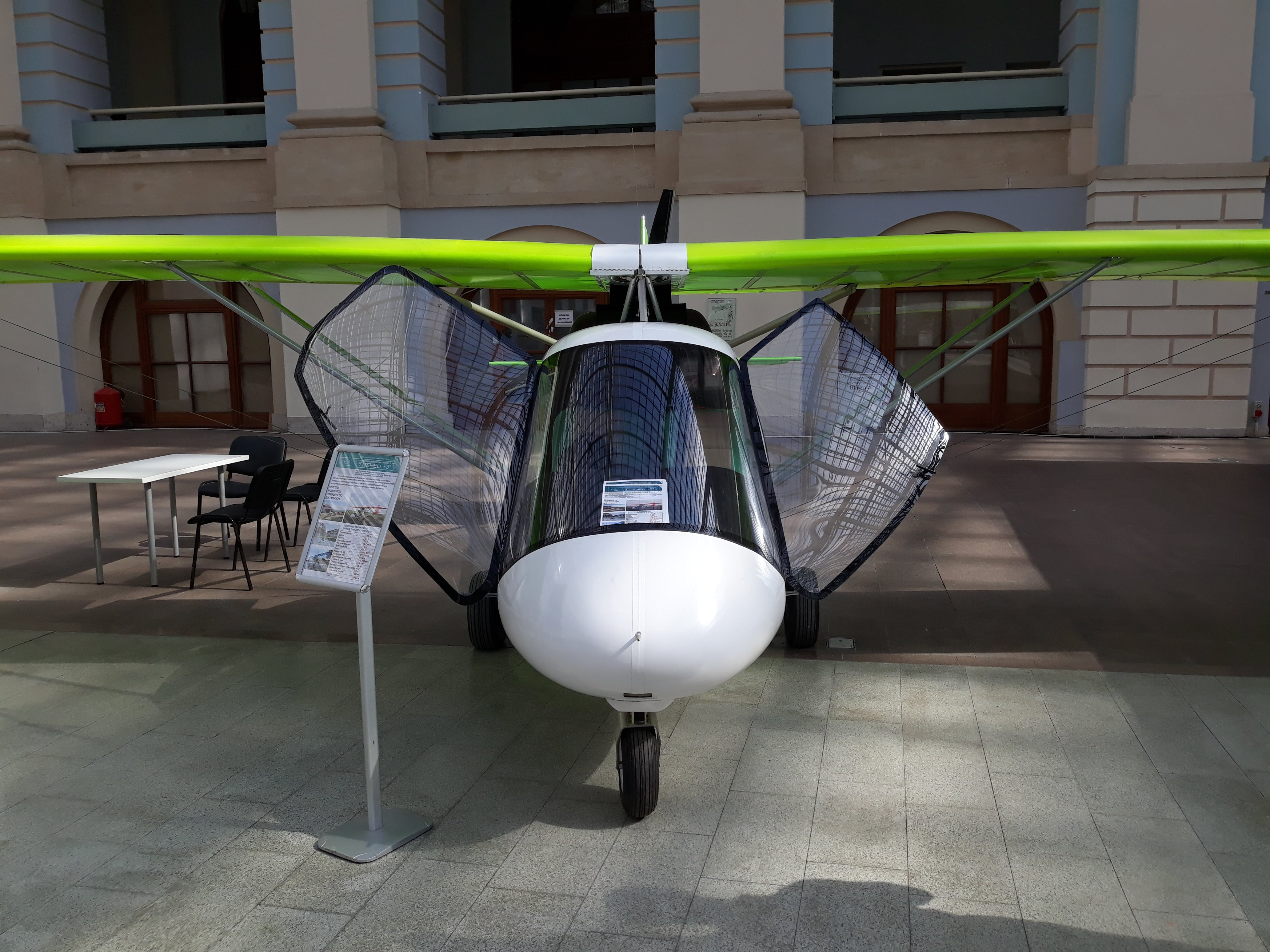 Ультралёгкий самолёт Птенец-3
