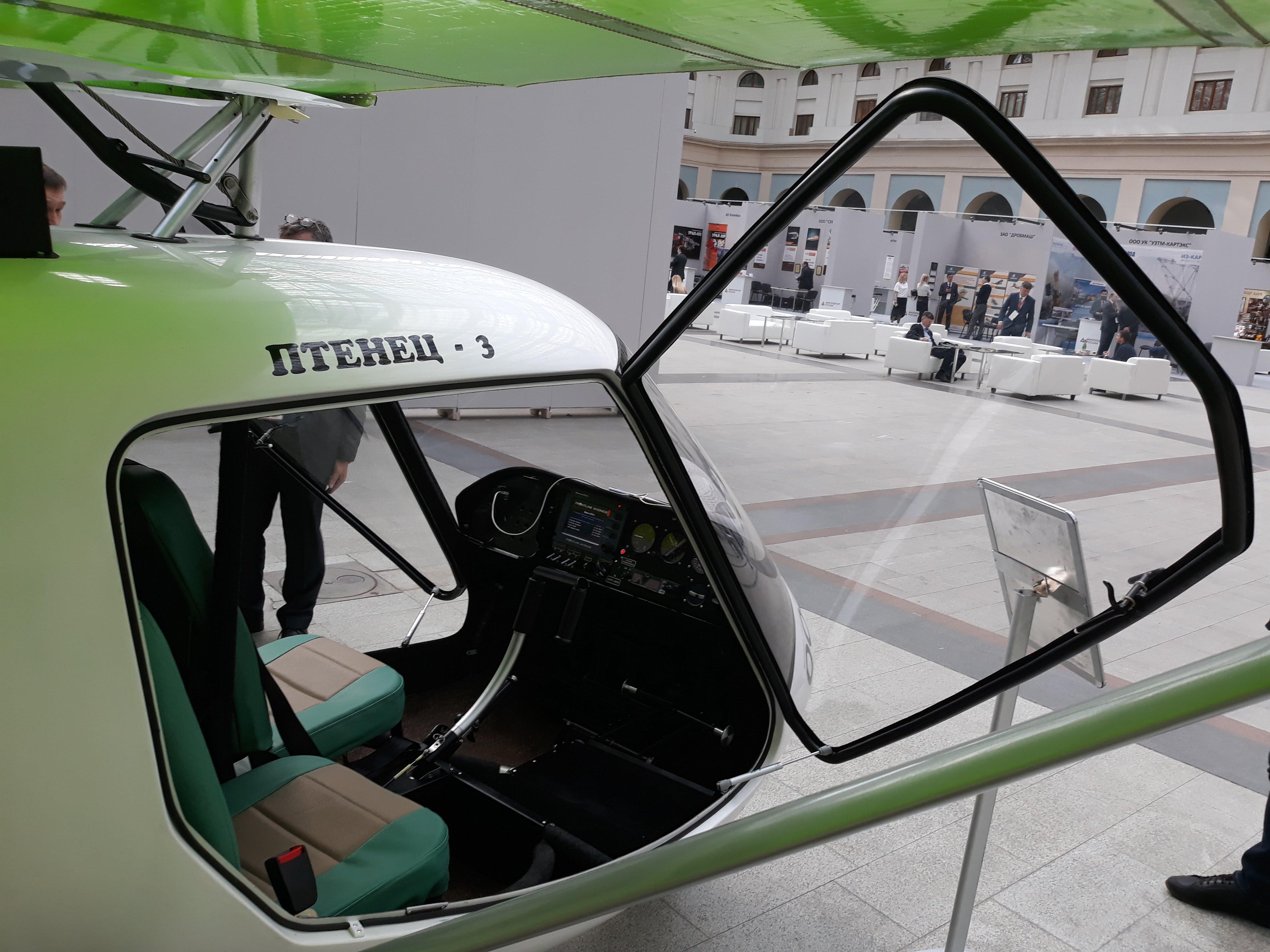 Самолет Птенец-3 салон