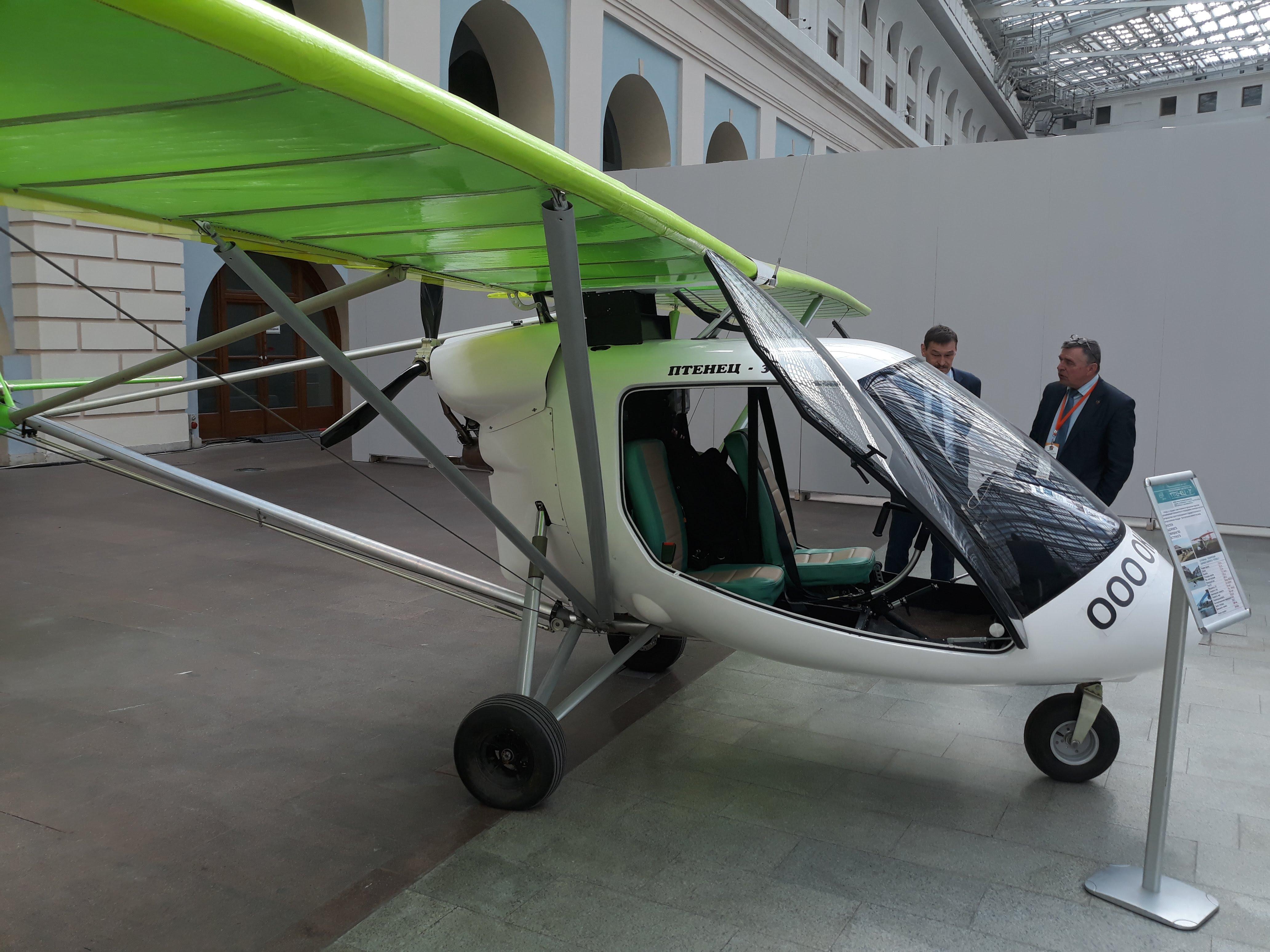 Ультралегкий самолет Птенец-3 Конструктор