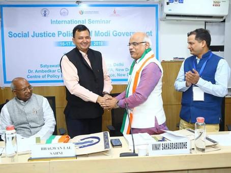 Seminar Report: Social Justice Policies of Modi Government