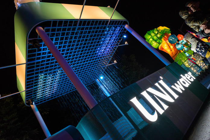 2016 UNI