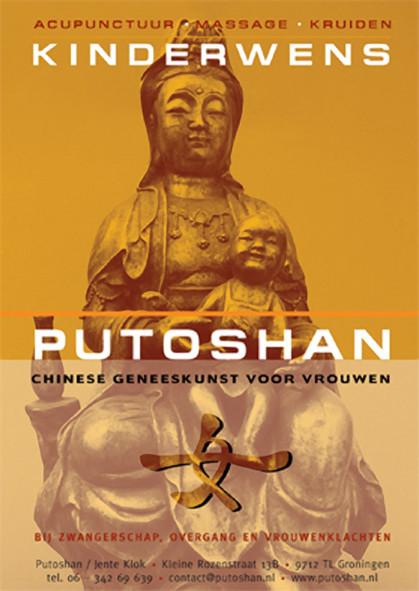 Flyer Putoshan