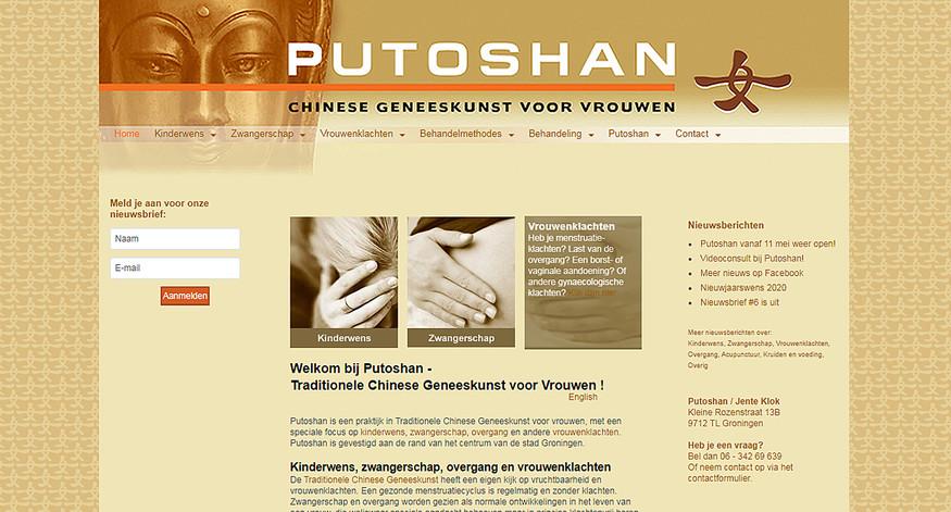 www.putoshan.nl