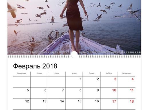 Календарь из ваших фотографий