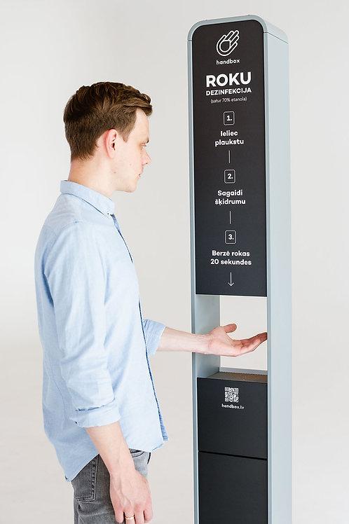 Autamatic dispenser