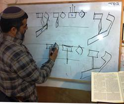 לימוד צורת האותיות ואופן כתיבתן