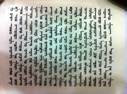 דוגמת כתב של תלמיד 2