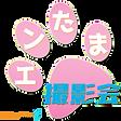 entermax_logo6.png