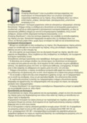 Doorguard 1(προσπέκτ) (10-5-19) σελ. 2.j