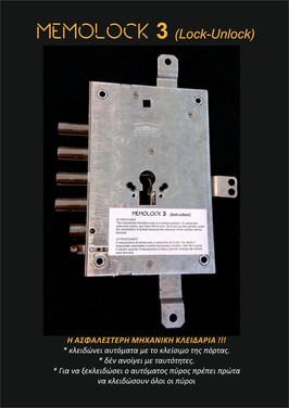MEMOLOCK 3 (Lock-Unlock)
