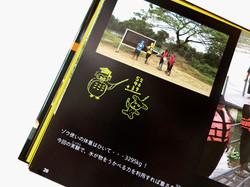 NHK大科学実験1-5巻挿絵