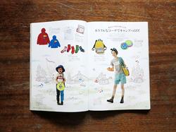 (株)エイ出版社〈別冊ランドネ親子でアウトドア!〉挿絵
