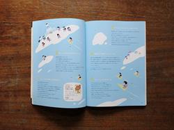 PHP研究所〈のびのび子育て増刊_2015.3月号〉挿絵