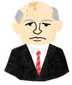 MIKHAIL SERGEEVICH GORBACHEV