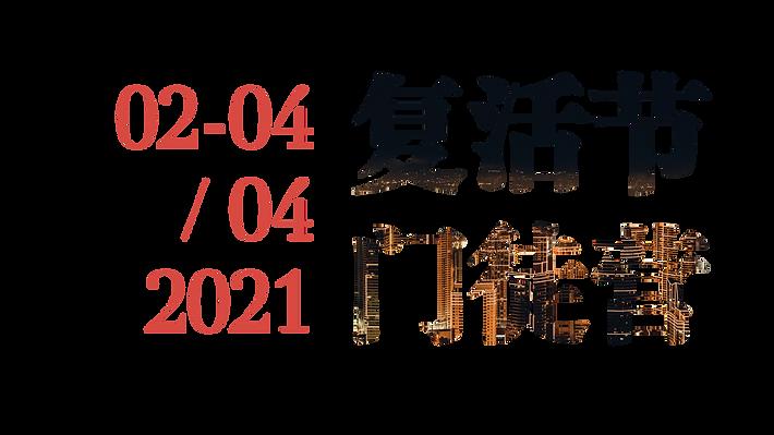 Web 日期和标题.001.png