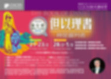 BEST-2020-但以理書-01.jpg